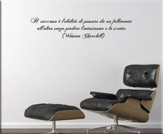 Adesivi da parete citazione Churchill