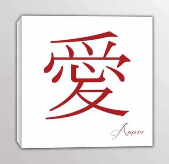 Quadro stampa rossa su sfondo bianco