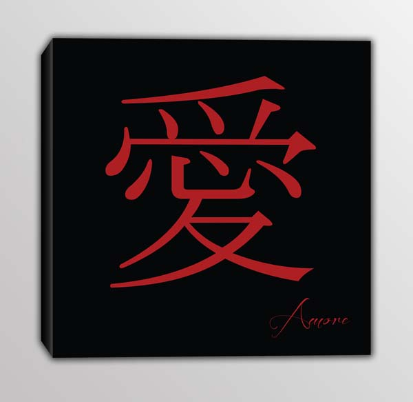 Quadro stampa rossa su sfondo nero