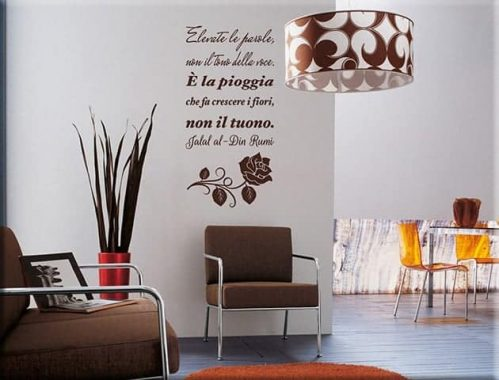 wall stickers citazione Jialal al-Din Rumi