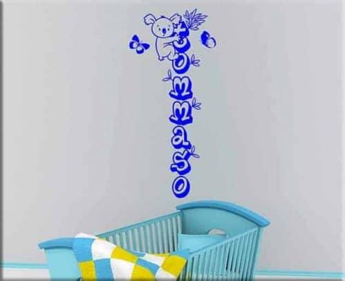 adesivi murali personalizzati camerette bambini