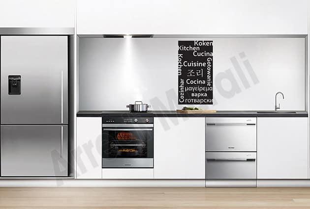adesivo murale cucina arredo moderno
