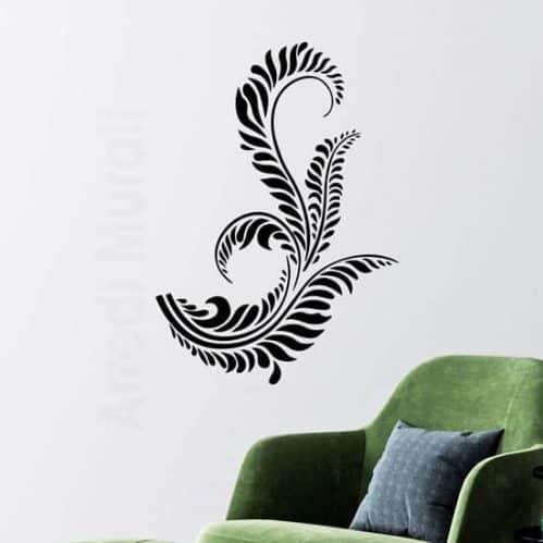 Decorazioni adesive da muro floreali per arredi interni